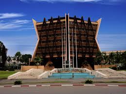 Service du Premier Ministre - Cameroun