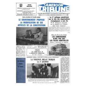 Cameroon Tribune du 25 janvier 1984