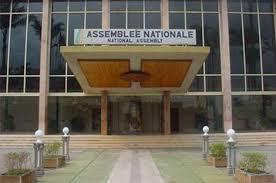 Assemblée nationale du Cameroun