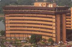 Vue du Ministère camerounais de la Fonction Publique
