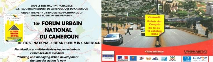forum-urbain-national-du-cameroun-logo